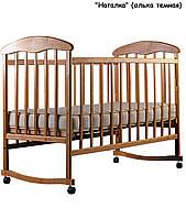 Детская кроватка Наталка ольха