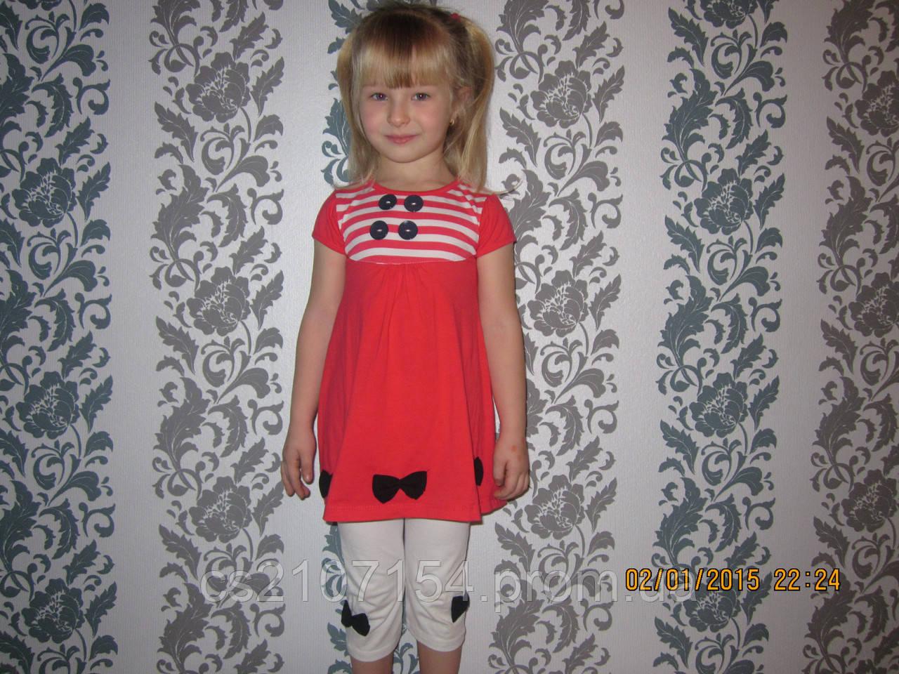 Платье Туника Для Девочки С Доставкой