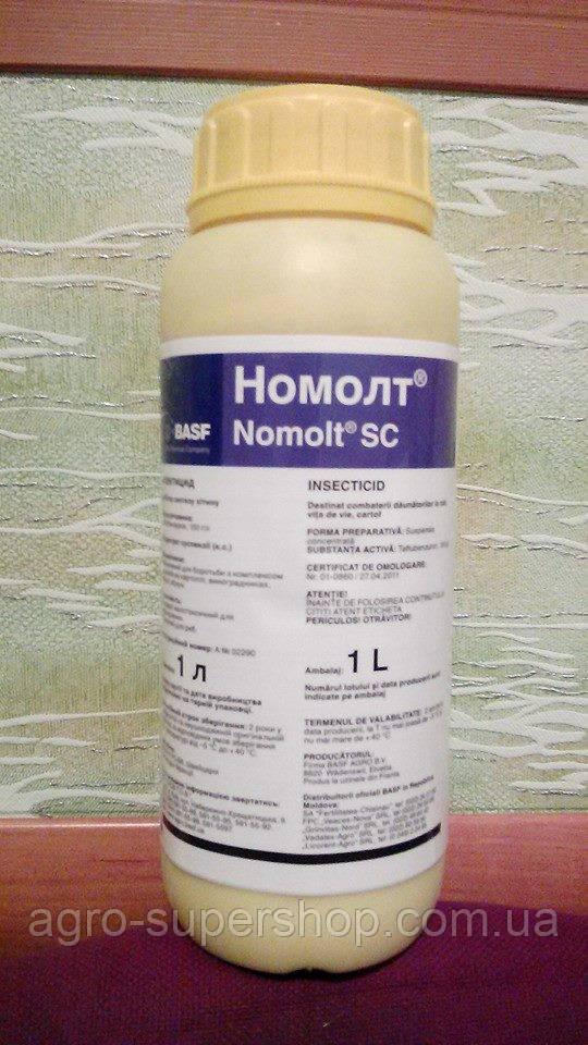 инсектицид номолт инструкция по применению - фото 3