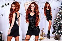 Платье молодёжное №ат 98  Турция   Гл