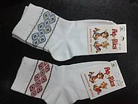Носки детские белые с украинским орнаментом