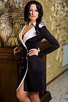 Платье женское Леди босс № 608 Гл