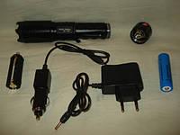Электрошокер 1201 Popice 70 000KV