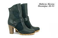 Ботинки зимние на невысоком каблуке., фото 1