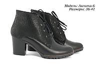 Стильные ботинки на невысоком каблуке., фото 1