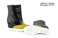 Ботинки на скрытой танкетке., фото 1