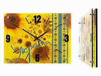 Часы настенные Подсолнухи и вышиванка