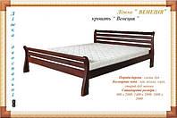 """Деревянная кровать """"Венеция""""  Мебель с натурального дерева."""