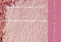 Перламутровый краситель «Гранат»