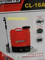 Аккумуляторный опрыскиватель садовый Forte CL-16A (12 Вольт)
