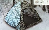 Палатка зима 2,5*2,5. KAIDA
