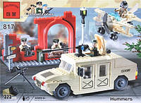 "Конструктор BRICK 817 "" Хаммер"" Hummer"