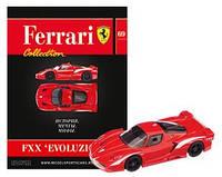 Ferrari Collection №69