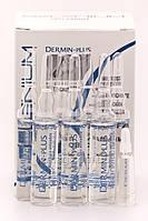 Kleral System  Selenium Dermin Plus Ампулы против выпадения волос, 7 x 8 мл