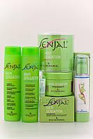 Kleral System Senjal Restructuring Reviving Система классического ламинирования для окрашенных волос, Набор