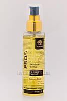 Бальзам-Флюид с Аргановым маслом для поврежденных волос, 100 гр