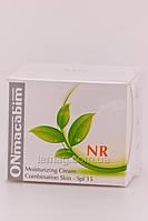 ONmacabim NR-Line Cream combination scin Увлажняющий крем для комбинированной кожи, 50 мл