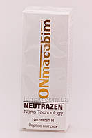 ONmacabim Neutrazen R Сыворотка с ретинолом, 30 мл