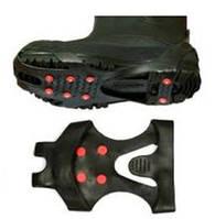 Шипы для зимней обуви