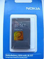 Аккумулятор BL 5CT для Nokia 3720, 5220, 6303, 6303i, 6730, C3, C5 100% ёмкость