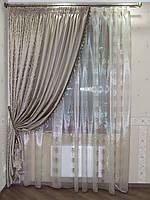 Шторы № Огуз 6. Комплект из двух штор, ламбрекена и тюли