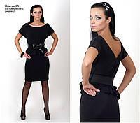 Красивое платье с баской V образным вырезом на спине