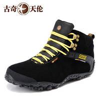 Замшевые мужские кроссовки Gucci Tianlun