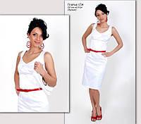 Красивое платье для деловой леди