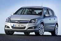 Брызговики модельные Opel Astra H 2004-09г. (Лада Локер)