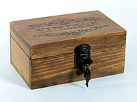 Ящик Ключ