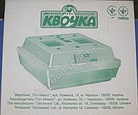 Инкубатор Квочка  МИ-30-1Э С