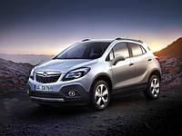 Брызговики модельные Opel Mokka 2012- (Лада Локер)