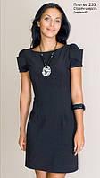 Классическое женское платье с кулоном