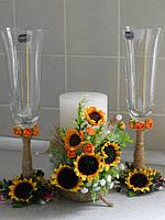 Свадебный комплект в украинском стиле