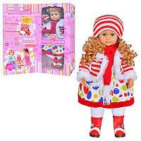 Интерактивная сенсорная кукла Ангелина 1050253 R/MY 052