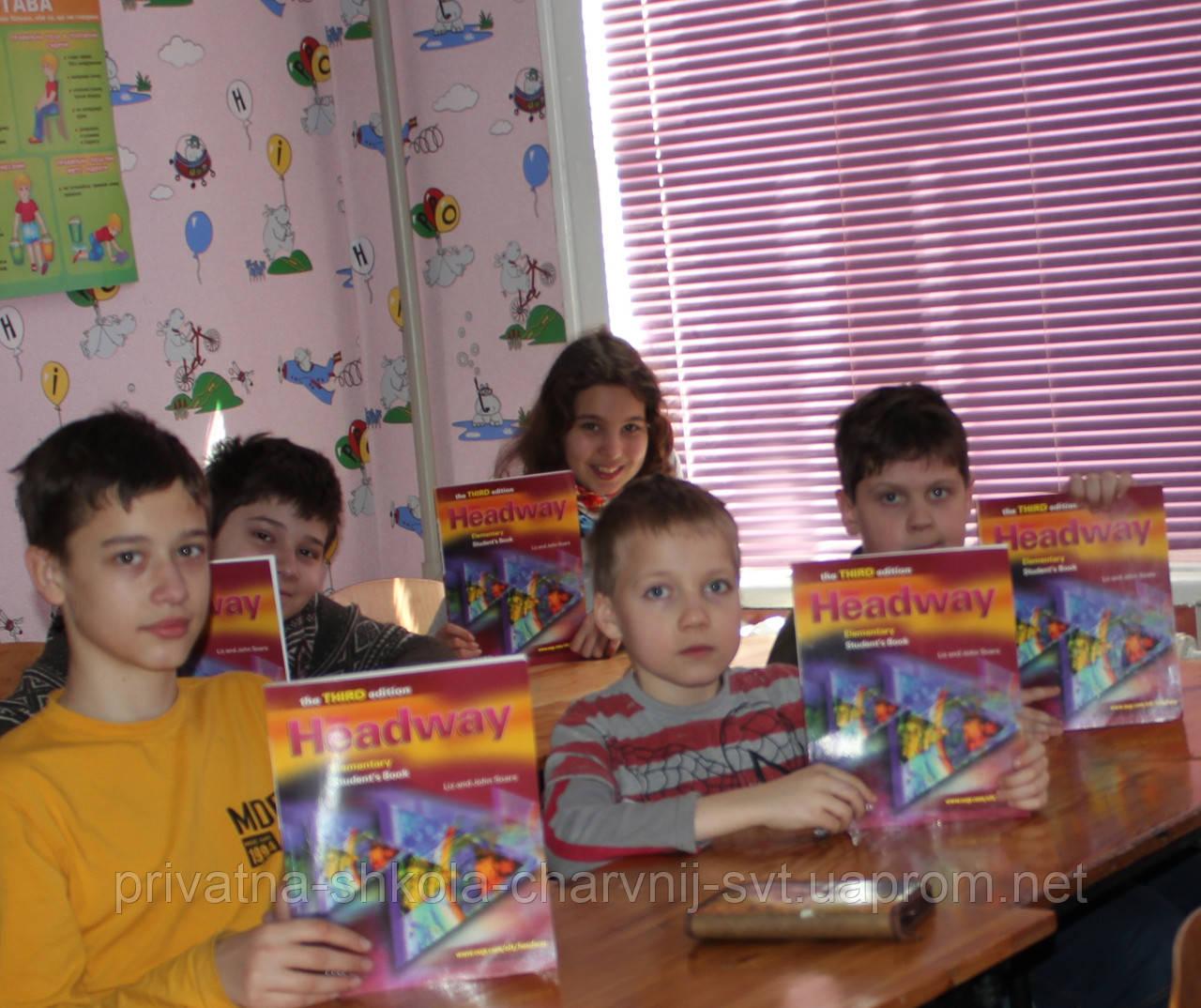 Зимова навчально-розважальна програма для школярів під час канікул. - Приватна школа «Чарівний світ» в Полтаве
