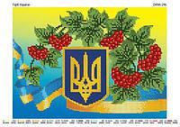"""Схема для частичной вышивки бисером """"Герб Украины"""""""