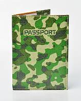 Обложка для паспорта - камуфляжная, мужская