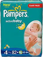 Подгузники Pampers Active Baby 4 Maxi (7-14 кг) 76 шт.