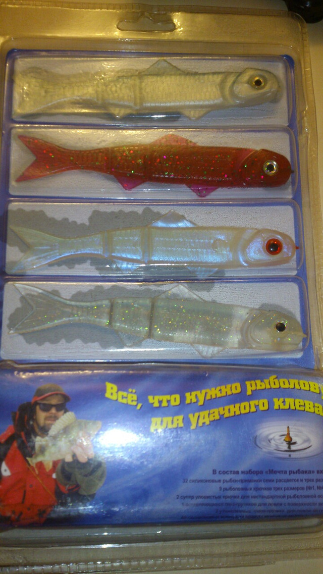 компания мечта рыбака