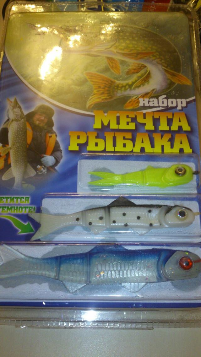 информация начинающему рыбаку