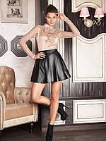 Черная кожаная пышная мини юбка со складками