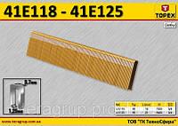 Скобы тип 90 для степлера 74L231 - 25мм., TOPEX 41E125