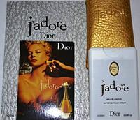 Женский мини-парфюм в кожаном чехле Dior J'adore 20ml