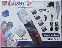 Машинка для стрижки livstar lsu-1539 / 1540, керамические ножи, 4 насадки 3, 6, 8, 12 мм, на аккумуляторе, з/у