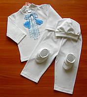 Хрестильний одяг для хлопчика від 0 до 4 місяців | Трикотажный костюм для мальчика от рождения до 4 месяцев