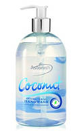 Антибактериальное жидкое мыло для рук Astonish, кокос, 500мл, Великобритания