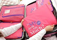 Дорожные сумки - органайзеры для упаковки вещей малиновые