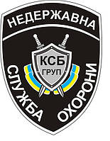 Картинки по запросу ксб групп киев фото