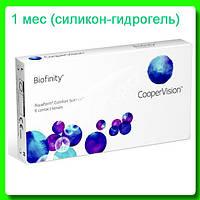 Контактные линзы Biofinity Акция (3+1) 485 грн